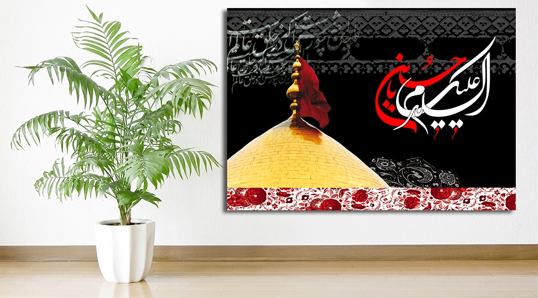 Assalamo alaika ya hussein Islamische Leinwandbilder Fotoleinwand