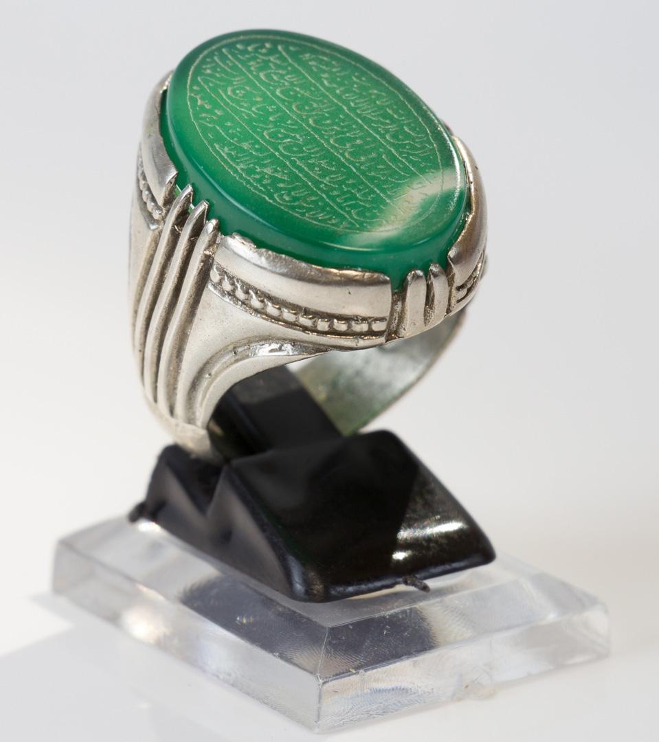 Silberring grüner Aqiq mit Ayat Alkursi graviert (Handarbeit) Größe 64