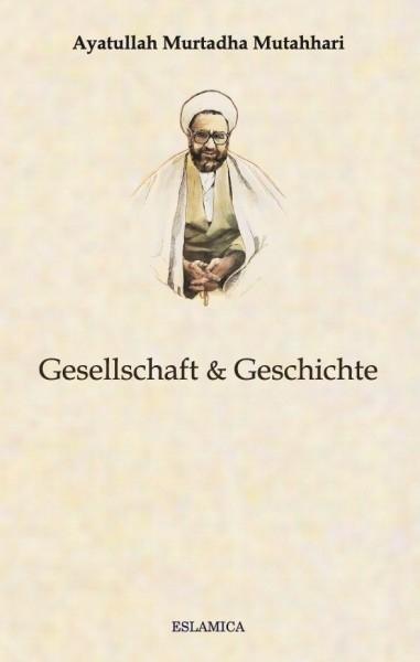 Gesellschaft und Geschichte von Ayatullah Murtadha Mutahhari