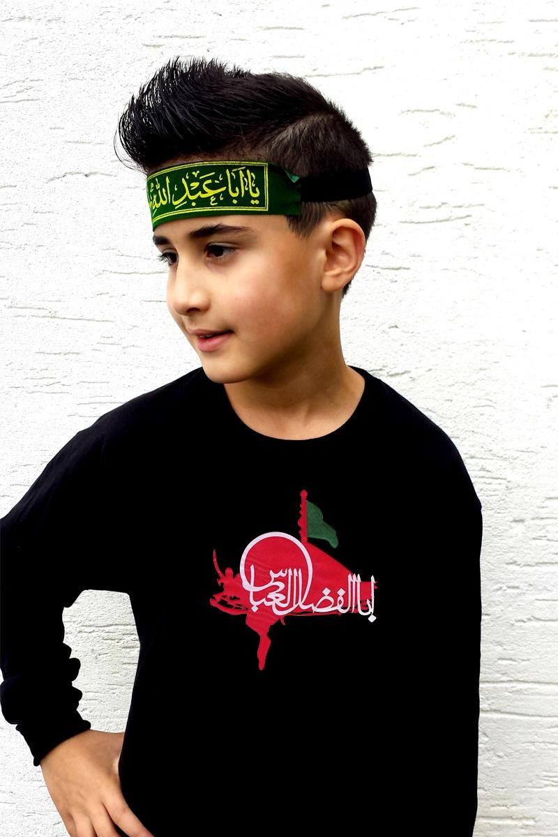 Ashura Muharram Kinder Kleidung Langarm T-Shirt Ya Abal Fadl Alabbas