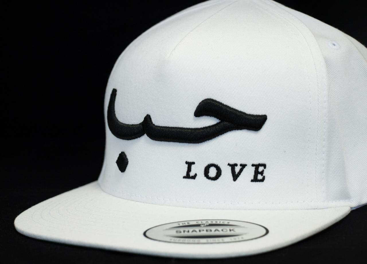Love Snapback Weiß mit 3D Schrift in Schwarz