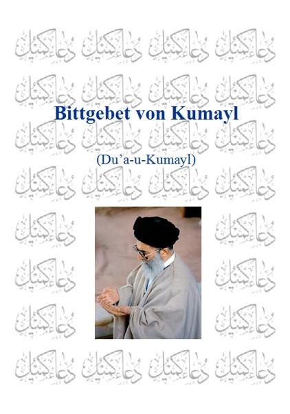 Bittgebet von Kumayl - Du'a-u-Kumayl günstig kaufen Online