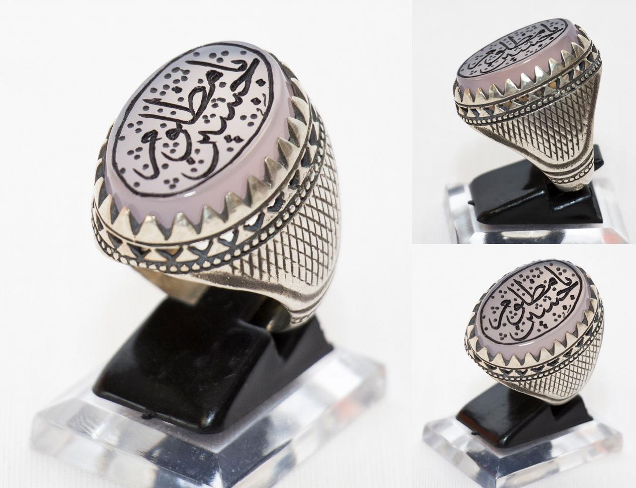 Ya Hussein Mazlum Aqiq Handgraviert Silberfassung Size 64