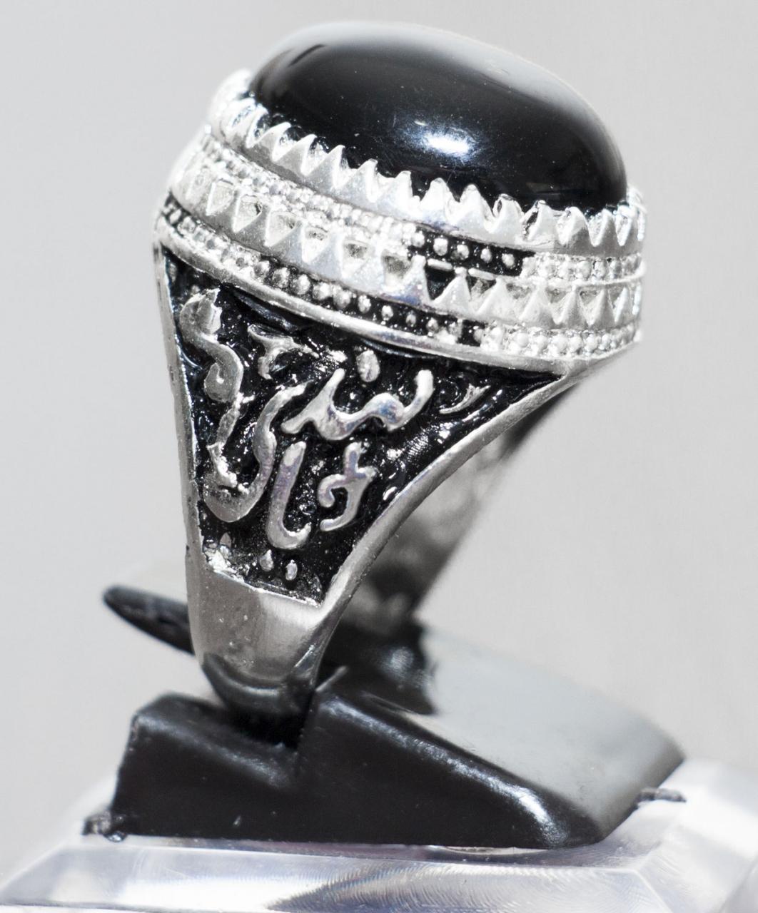 Herren Aqiq Ring Khorasani Stein in Schwarz oval graviert mit Ya Zahra, Ya Hussein