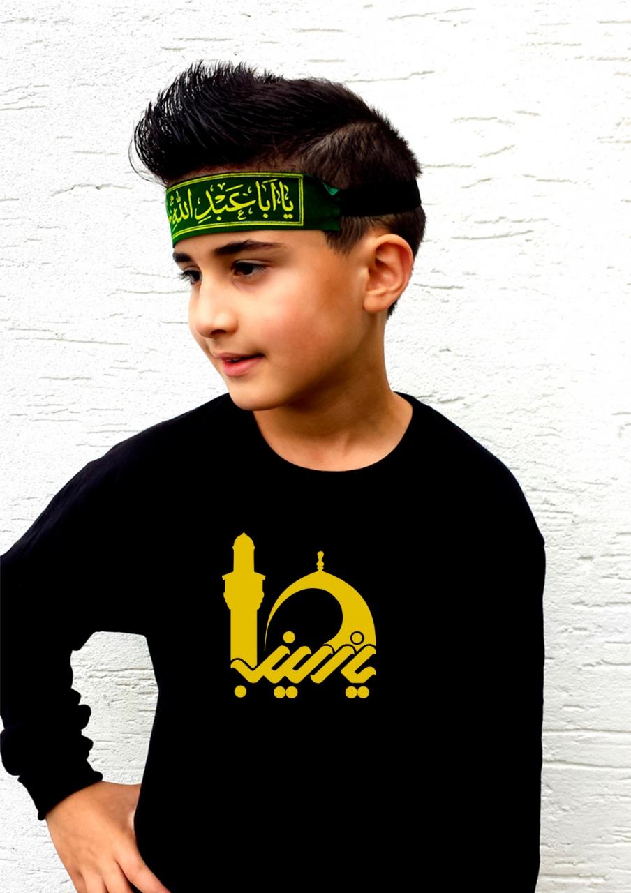 Ya Zainab - Gelbes Motive für Ashura - Langarm T-Shirt für Kinder