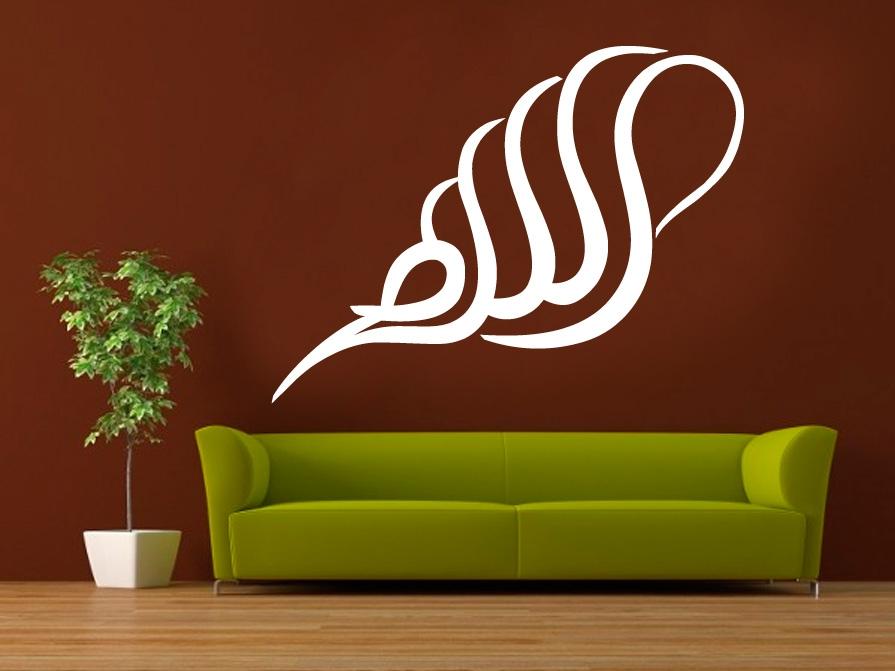 Allah runde Schrift - islamische Wandtatoo
