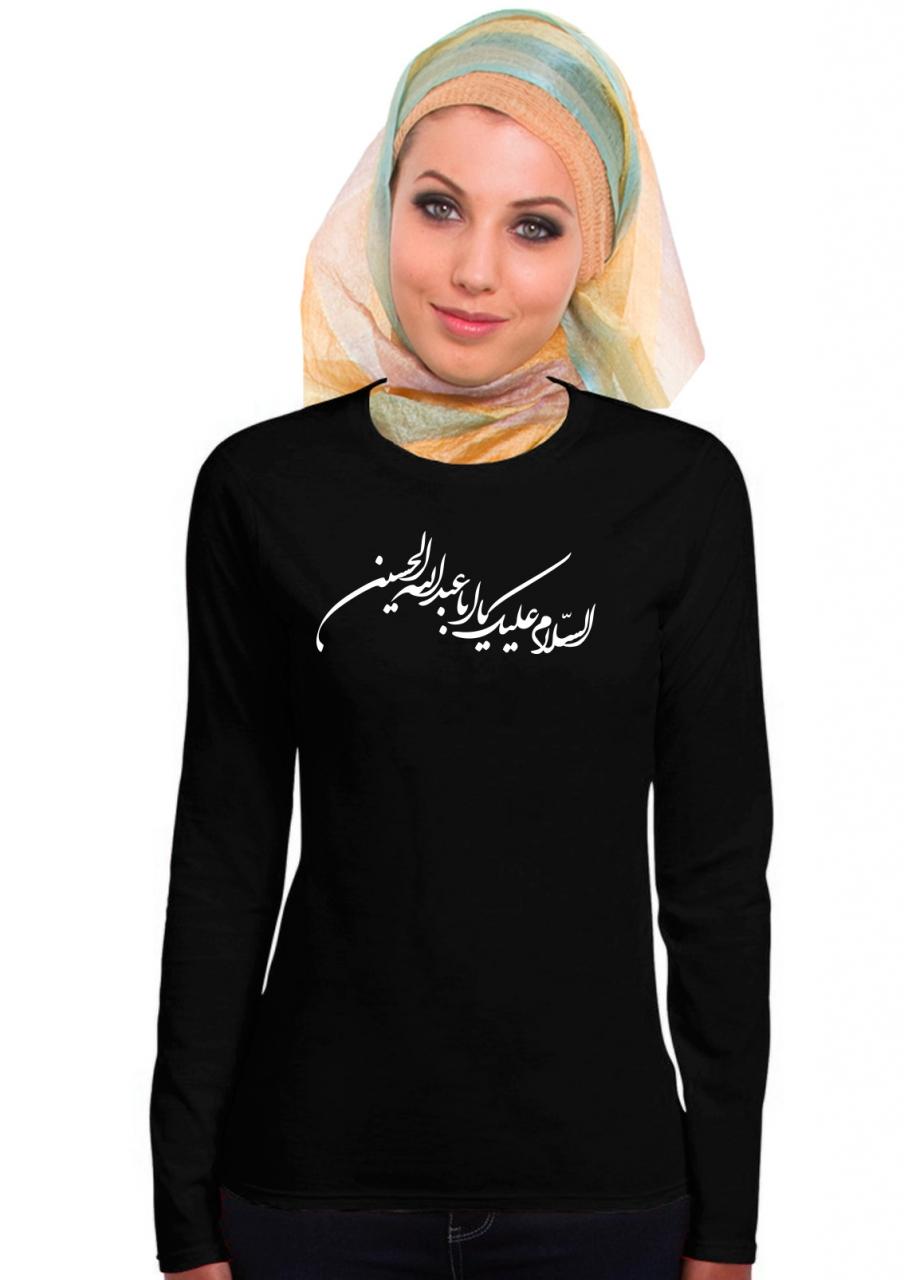 Assalamo Alaika ya Aba Abdillah Alhussein Muharram Ashura Damen Langarm T-Shirt