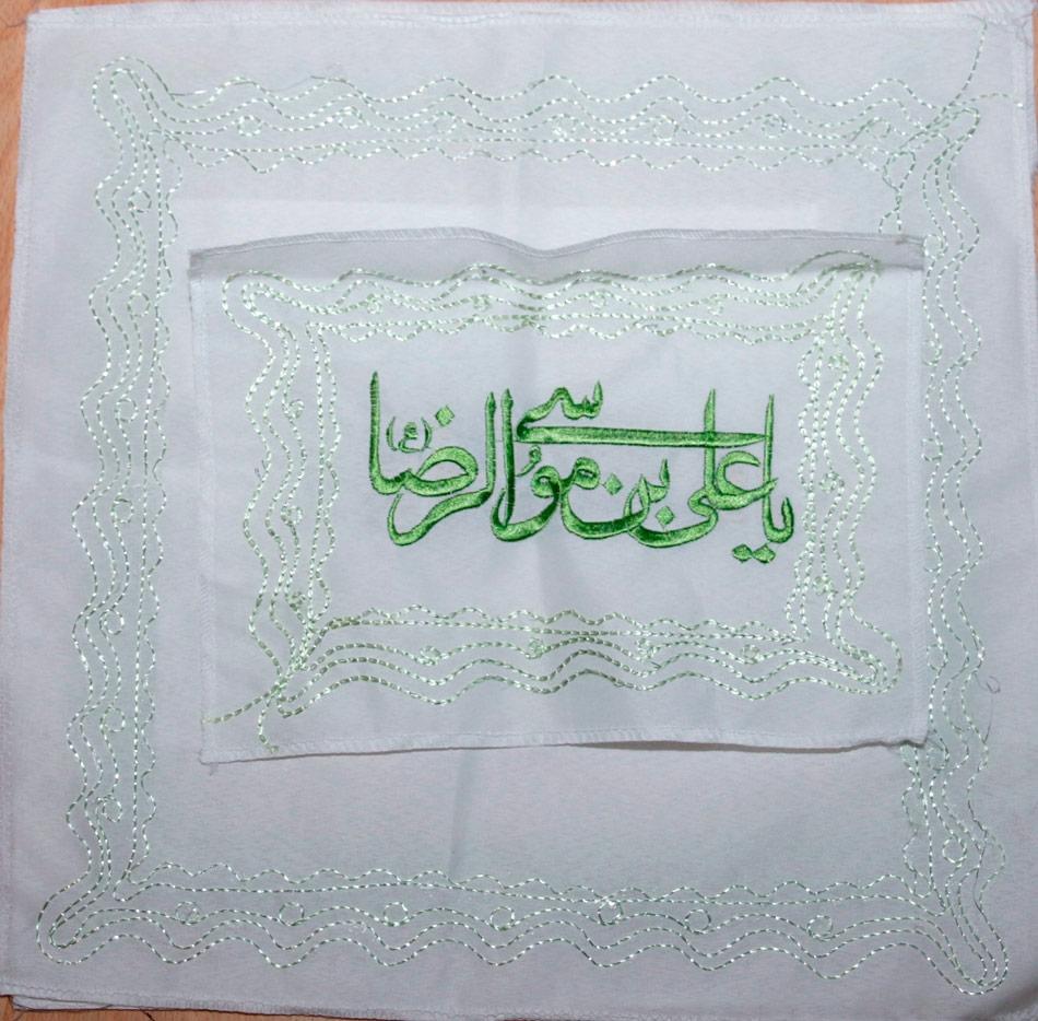 Gebetsteppich klein quadradisch - Handgenäht aus Mashhad - 2 teilig grün groß