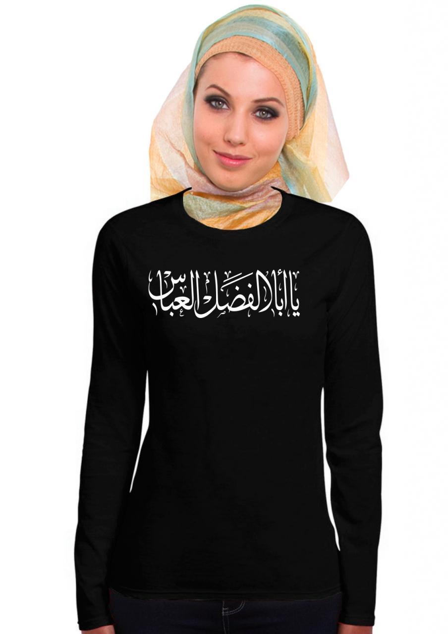 Ya Abal Fadl Alabbas Muharram Ashura Damen Langarm T-Shirt
