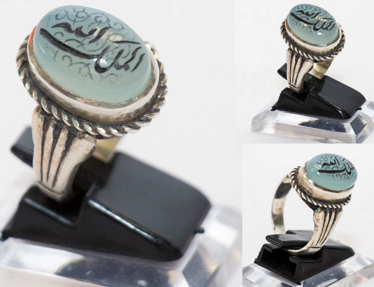 Allah Al-Malik - kleiner blauer Aqiq in Silberfassung Size 60