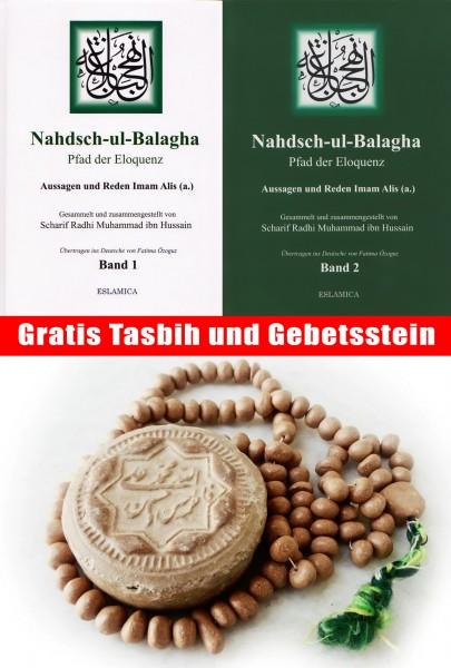 Nahjulbalagha-Gebetsstein-Gebetskette5654255e7e84a