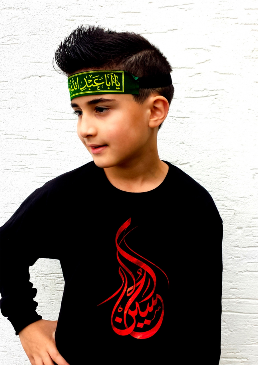 Ya Hussein geschwunge runde Schrift in Rot - Ashura Muharram Kinder Langarm Shirt