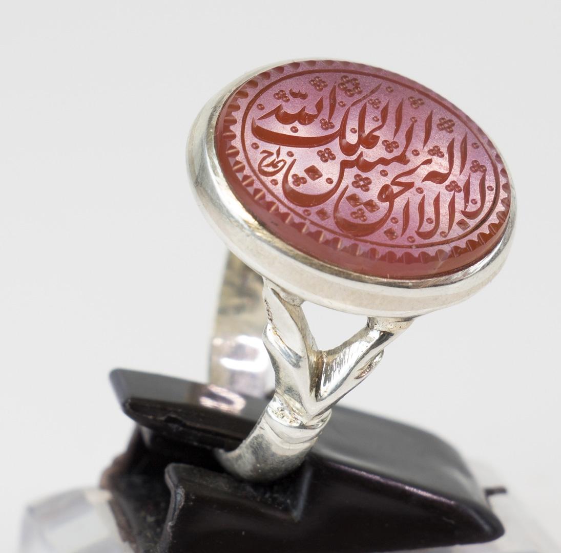 Aqiq Yamani graviert mit لا إله إلا الله الملك ألحق المبين Size: 63