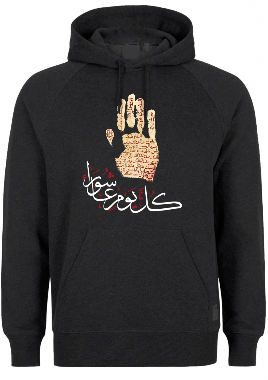 Kul Yaum Ashura Jeder Tag ist Ashura Every day is Ashura Muharram Hoodie