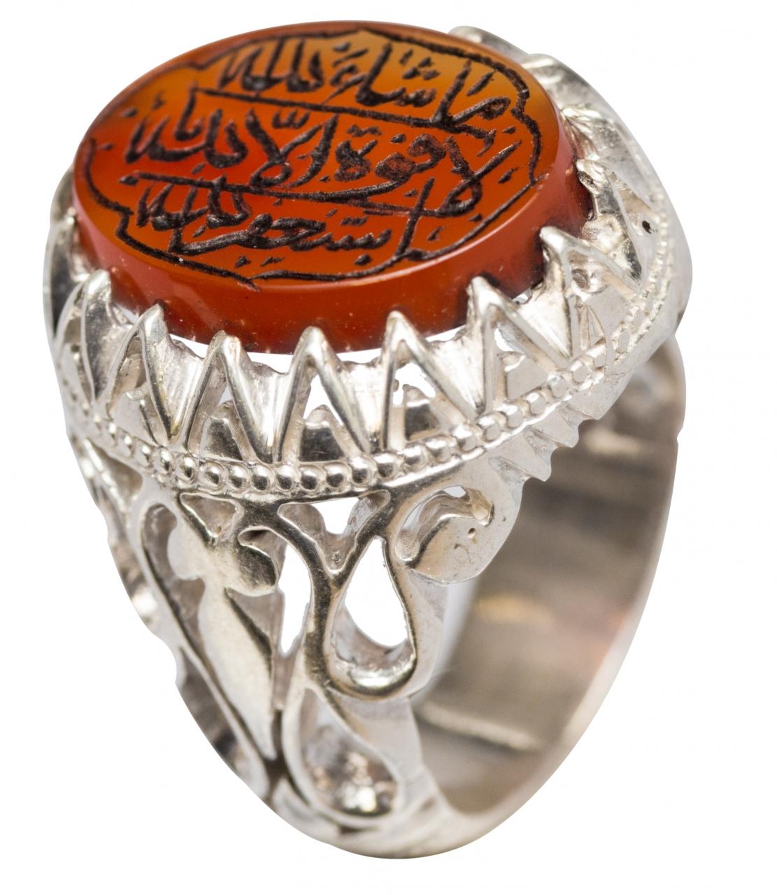 Massiver Aqiq Ring graviert mit Mashallah, Astaghforollah Größe 61