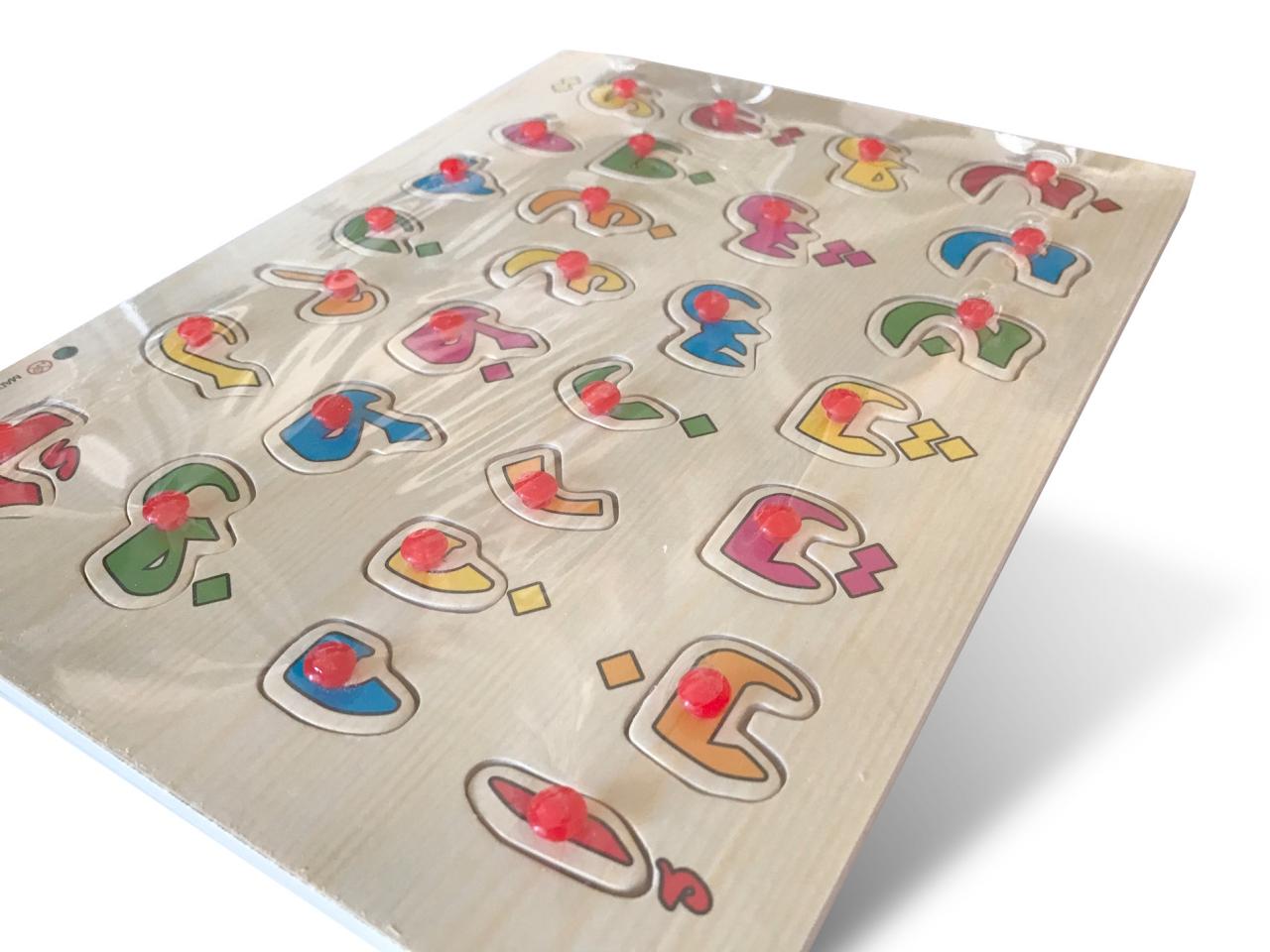 Arabisches Puzzle Spiel Lernspielzeug für Kinder aus Holz