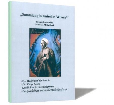 Sammlung islamisches Wissen Islamische Bücher Deutsch