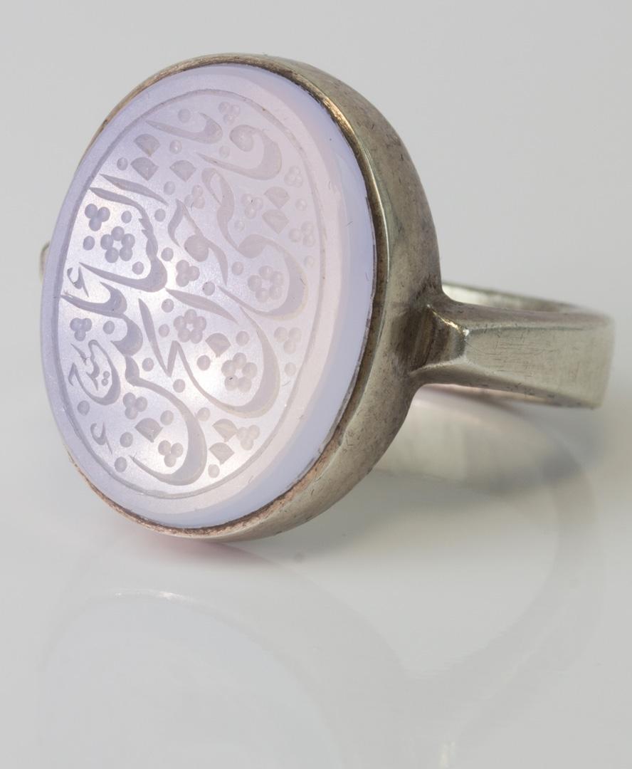 Bläulicher Aqiq Yamani (sehr selten) - Graviert mit einem Bittgebet Silberfassung 63