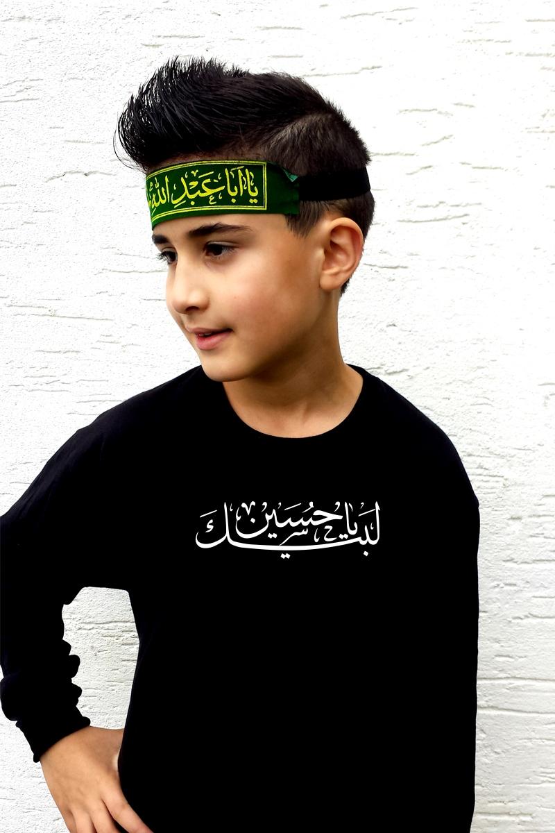 Ashura Muharram Kinder Kleidung Langarm T-Shirt Labbaika ya Hussein