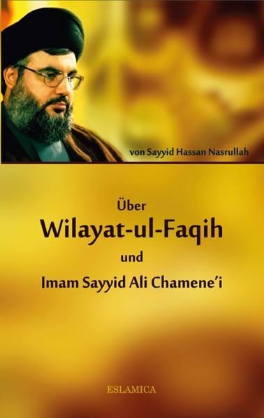 Wilayatu-ul-faqih und Imam Sayyid Ali khamenei