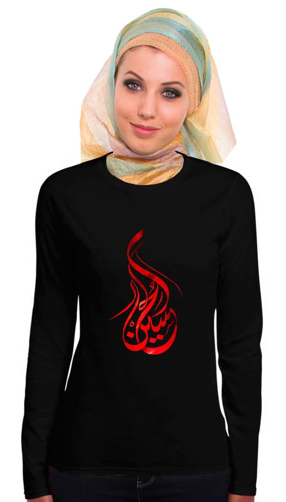 Ya Hussein Runde Schrift Muharram Ashura Damen Langarm T-Shirt