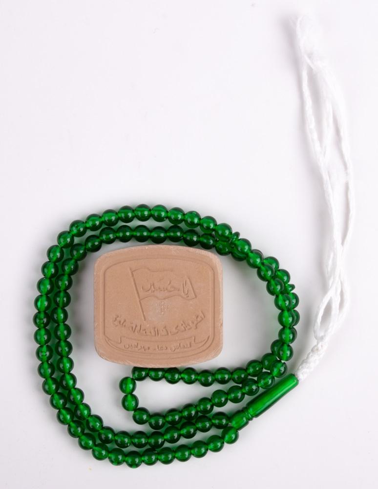 Gebetskette Farbe Grün 99 Steine aus Kunststoff
