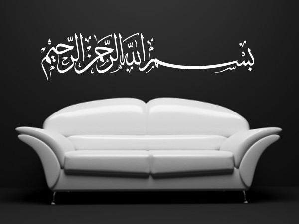 islamische Wandtattoos - Besmele - Klassisch