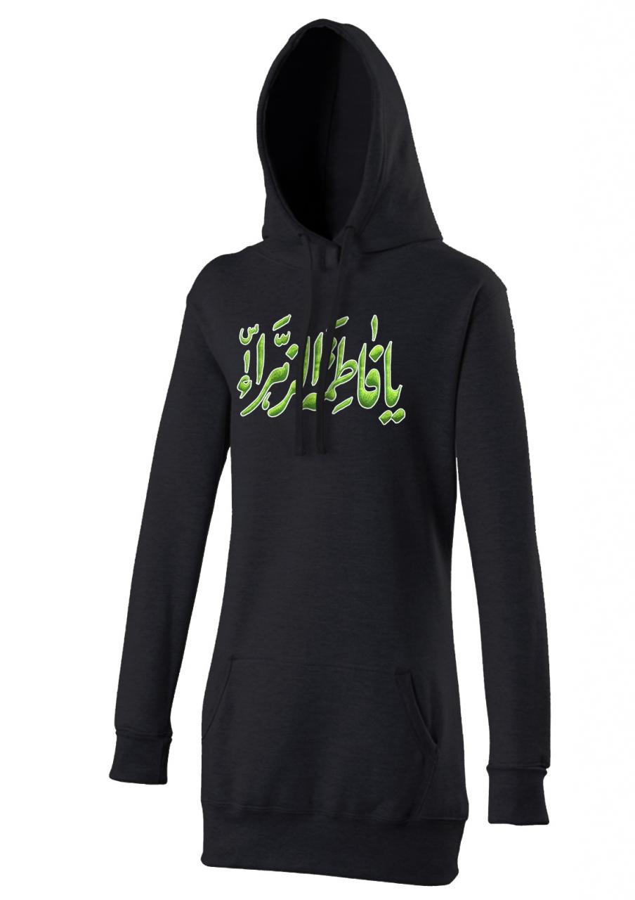 Ya FAtima Alzahra Schreibschrift in Grün Ashura Muharram Islamische Kleidung Hijab Hoodie