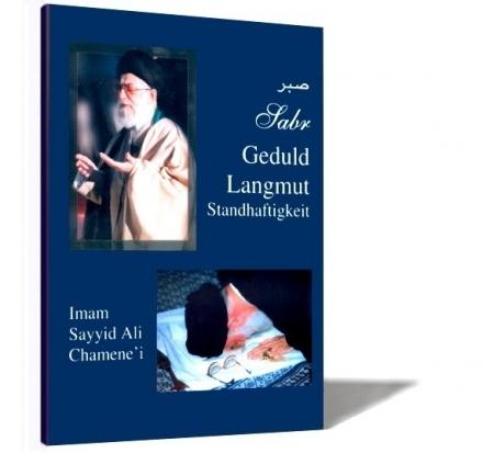 Sabr - Geduld, Langmut, Standhaftigkeit - Imam Khamenei