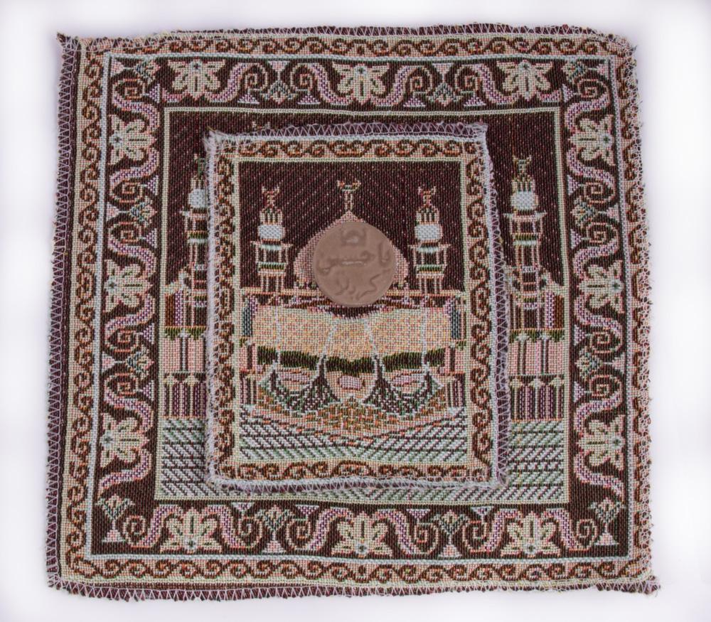 Zweiteiliges Gebetsuntersteller inkl. Gebetsstein aus Mashhad (Imam Ridha a.s.) in Braun