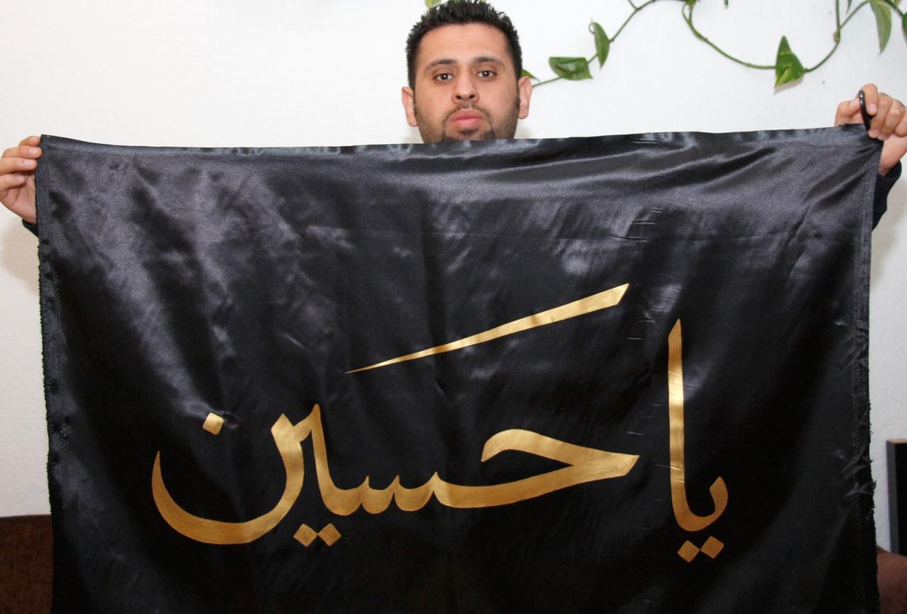 Islamische Stoffbanner - Ya Hussein - Klassik Schwarz / Gold 120 cm x 65