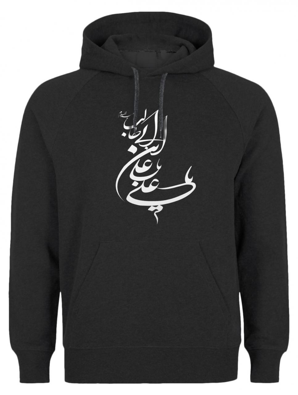 Ya Ali ibn abi Talib Schia Ashura Herren Hoodie