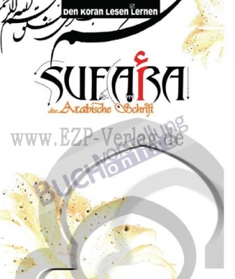 SUFARA - Den Koran lesen lernen - Islam / quran Buch auf Deutsch für Anfänger