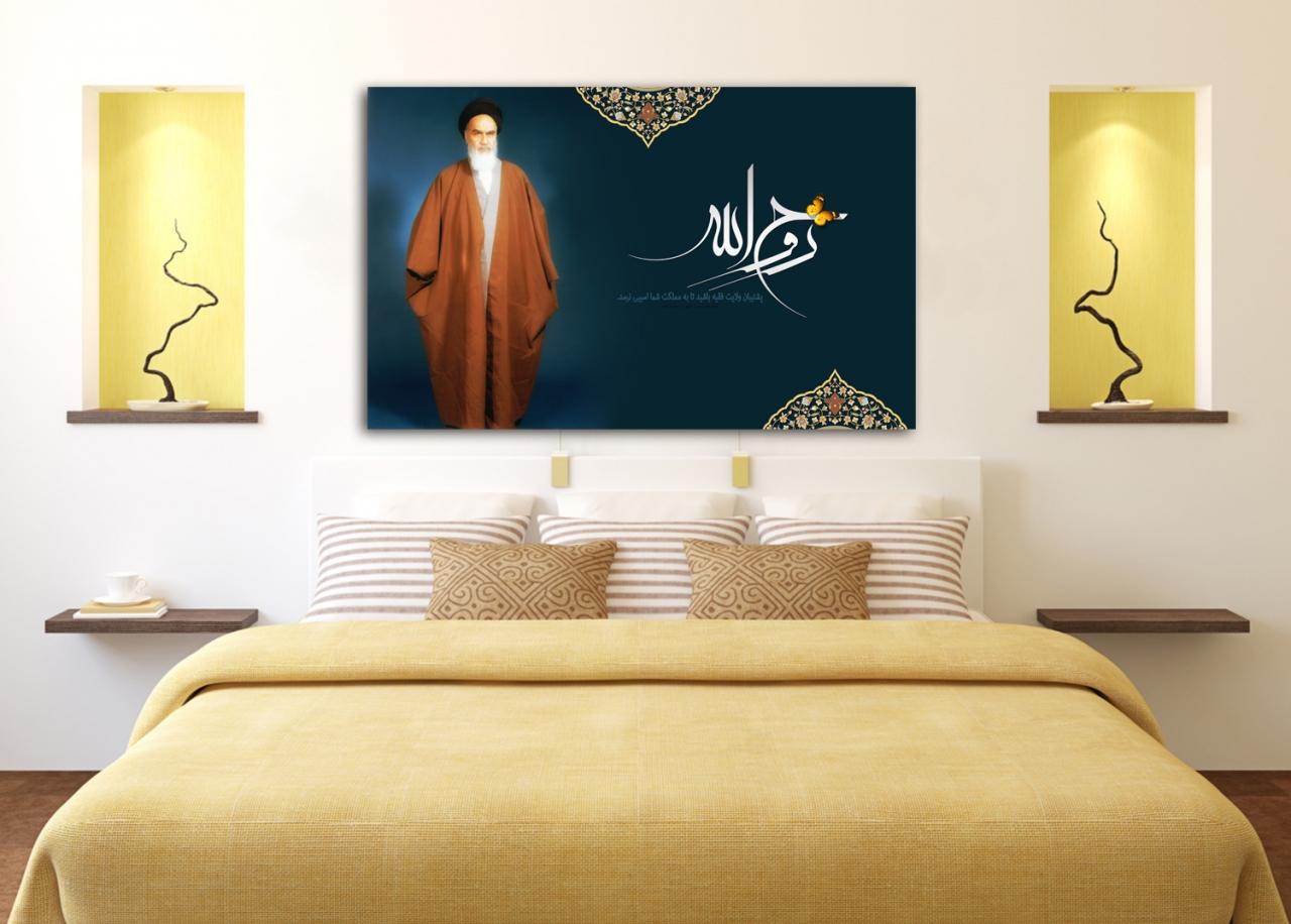 Ruhullah Khumeini Islamische Leinwandbilder Fotoleinwand