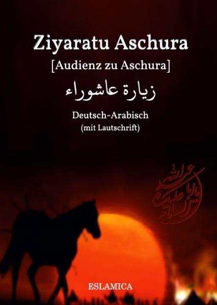 Ziyaratu Aschura -Audienz zu Aschura- Deutsch-Arabisch (Mit Lautschrift)