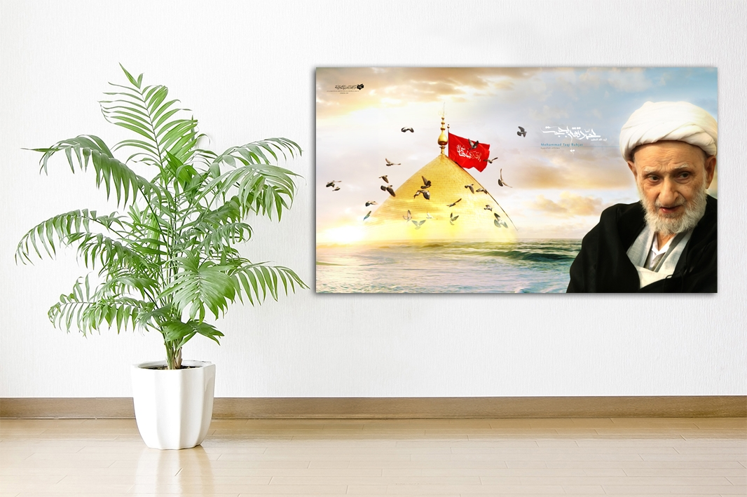 Ayatollah Bahjat bei Imam Hussein Islamische Leinwandbilder Fotoleinwand