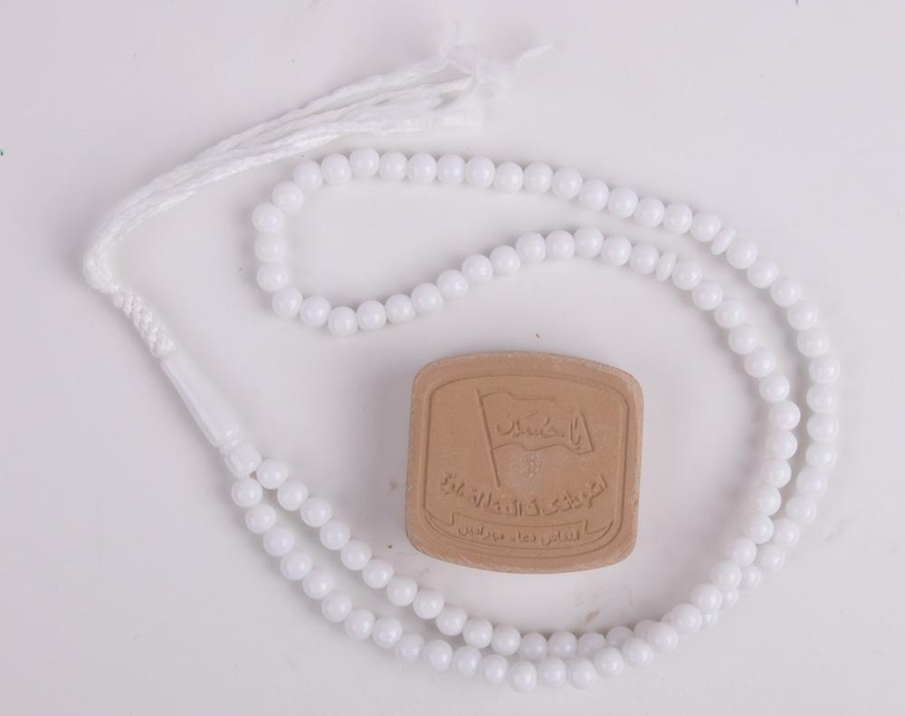 Gebetskette Farbe Weiß 99 Steine aus Kunststoff
