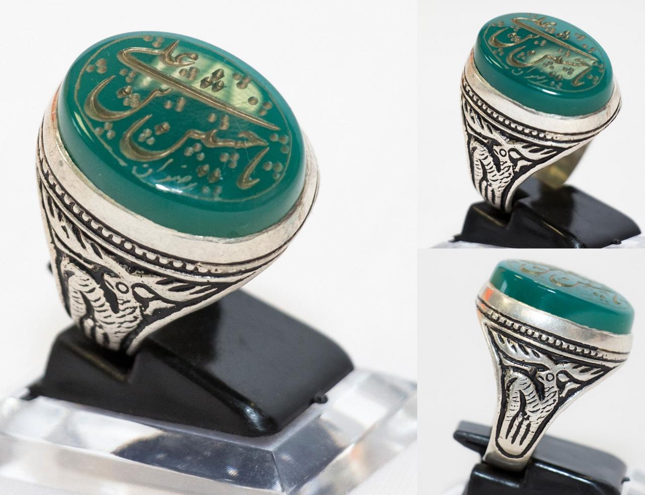 Grüner Aqiq graviert mit Ya Hussein ibn Ali - Goldschrift Size 65