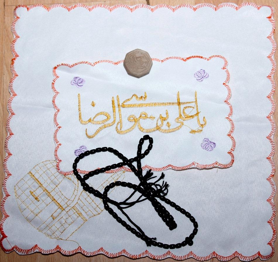 Gebetsteppich klein quadradisch - Handgenäht aus Mashhad - 2 teilig Rot / Gold