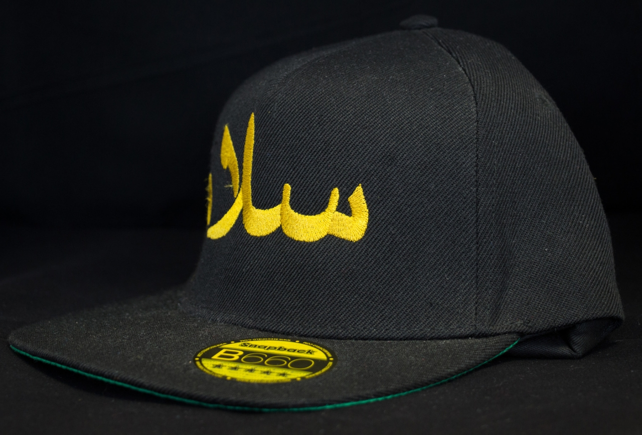 SALAM Snapback Gold Edition