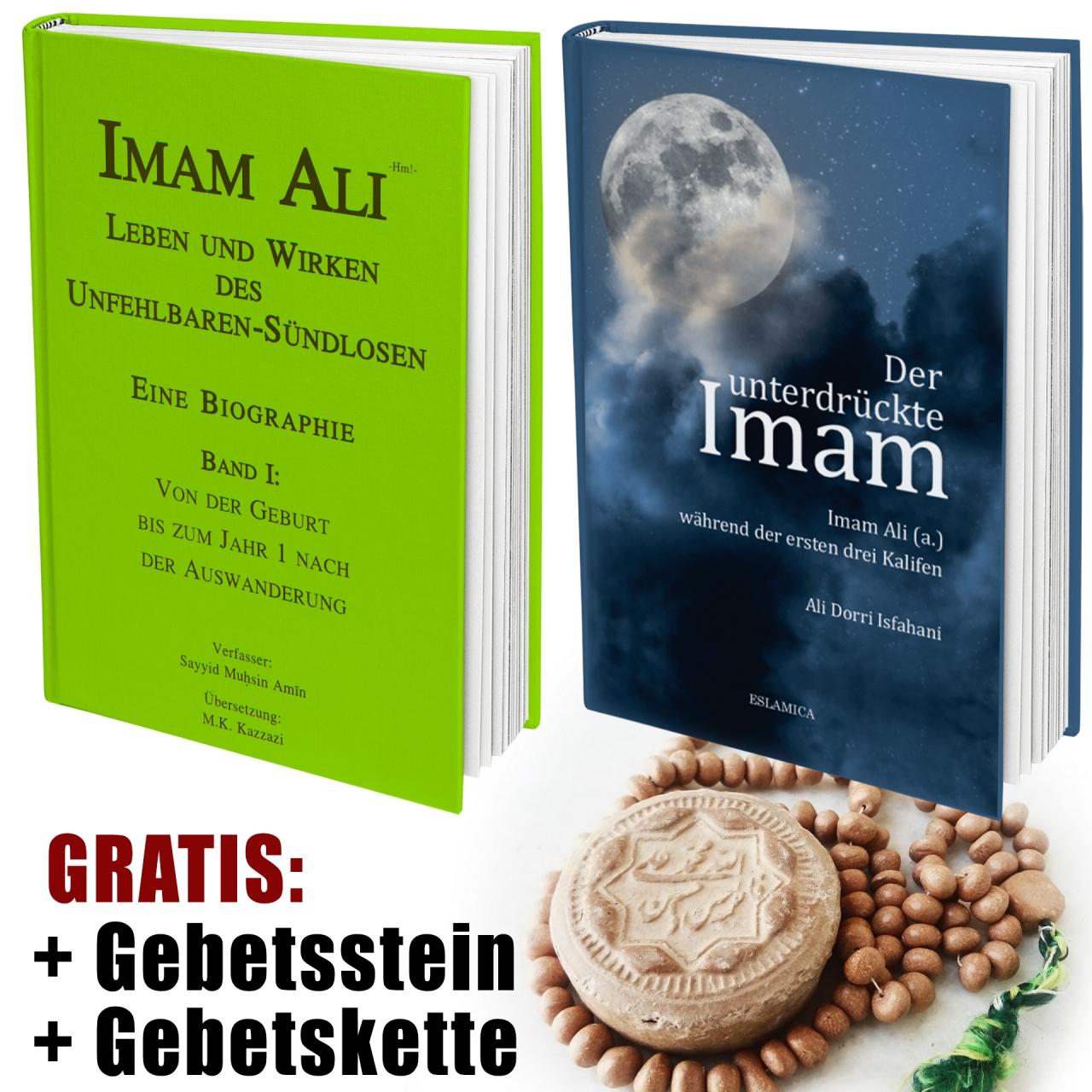 Bundel: Leben von Imam Ali + Unterdrückte Imam Ali + Gebetsstein + Gebetskette (Karbalah)