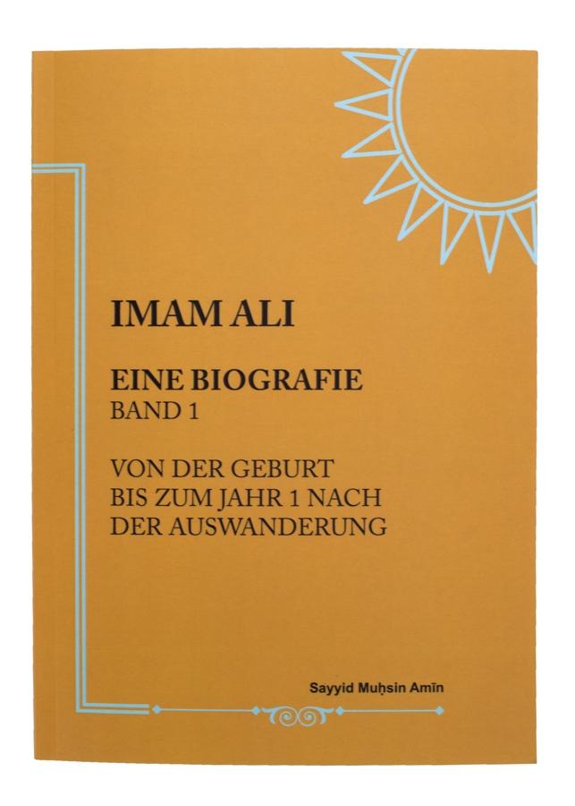 Das Leben von Imam Ali a.s Band 1 - Von der Geburt bis zum Jahr 1 nach der Auswanderung