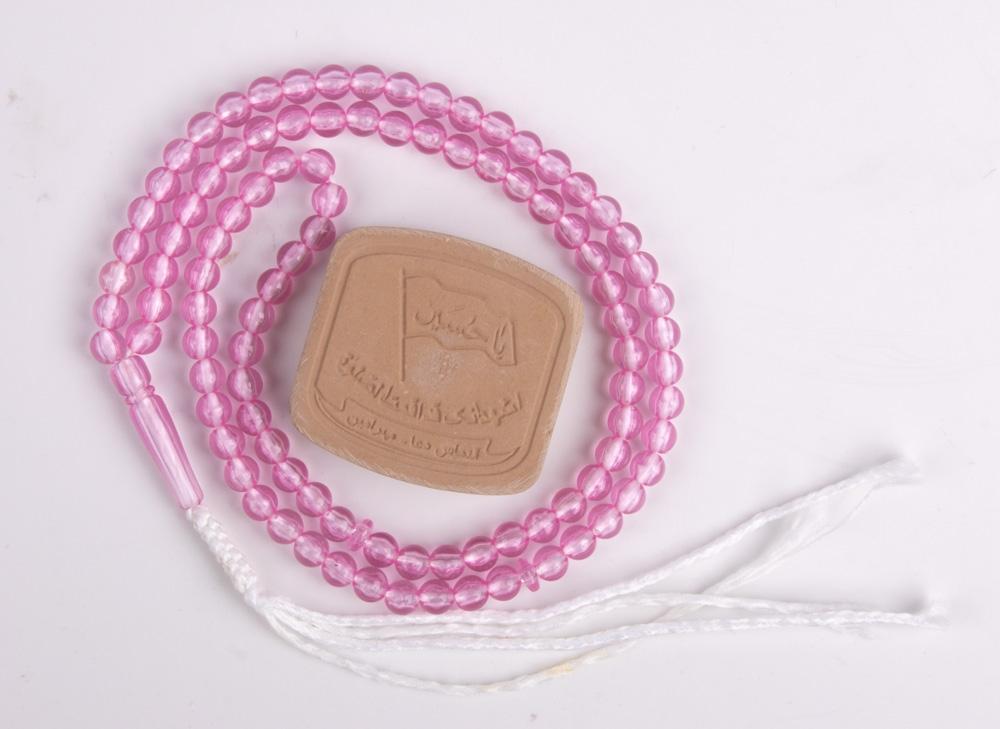 Gebetskette Farbe Pink 99 Steine aus Kunststoff