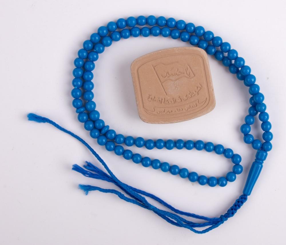 Gebetskette Farbe Blau 99 Steine aus Kunststoff