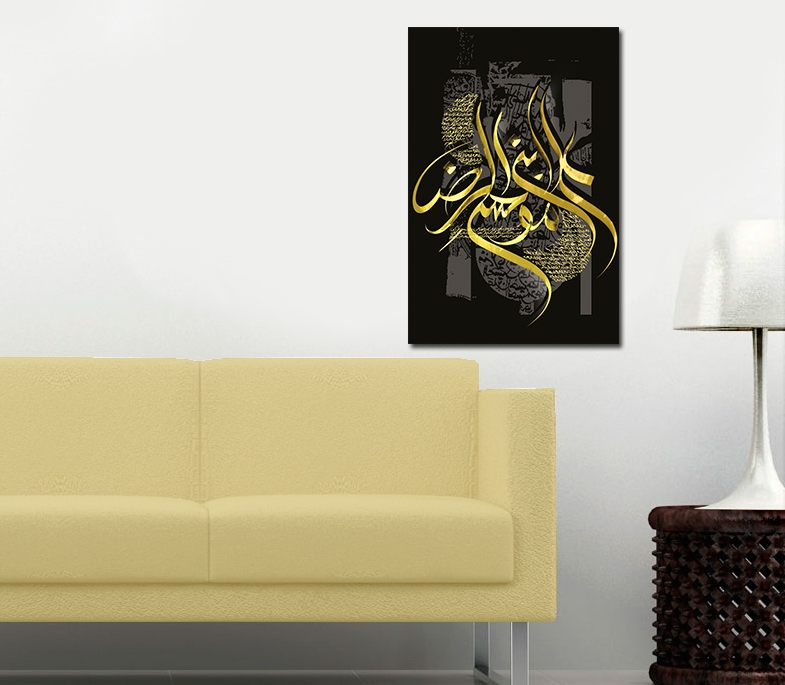 Ya Imam Musa Ibn Alridha Islamische Leinwandbilder Fotoleinwand