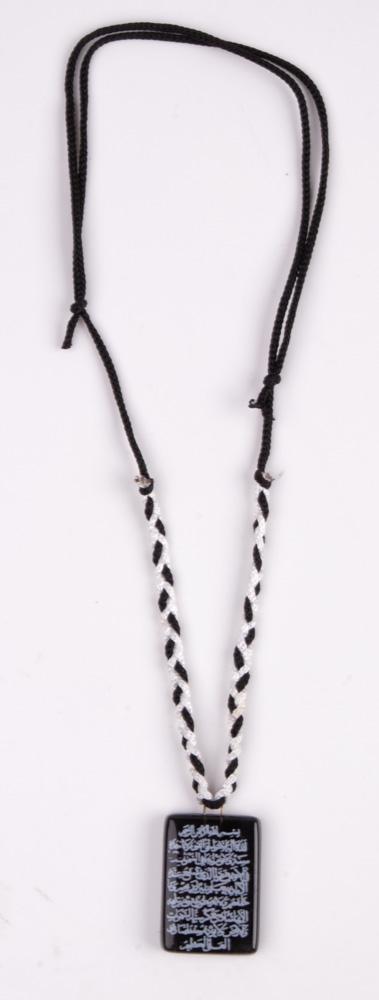 Islamische Halsbänder - Halsketten mit Koranverse beschriftet - verstellbar in Schwarz-Weiß