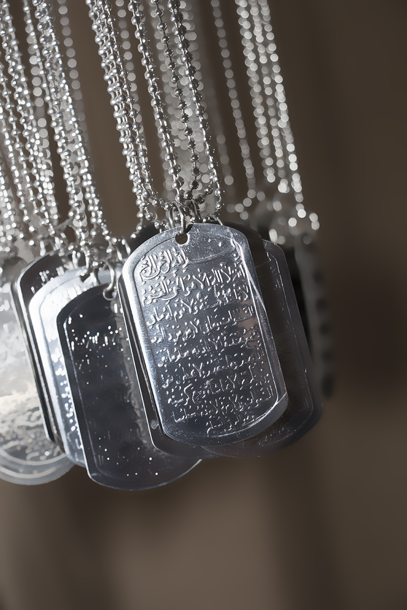 Edelstahl Halskette beschriftet mit dem heiligen Thronvers (Ayat Alkursi)