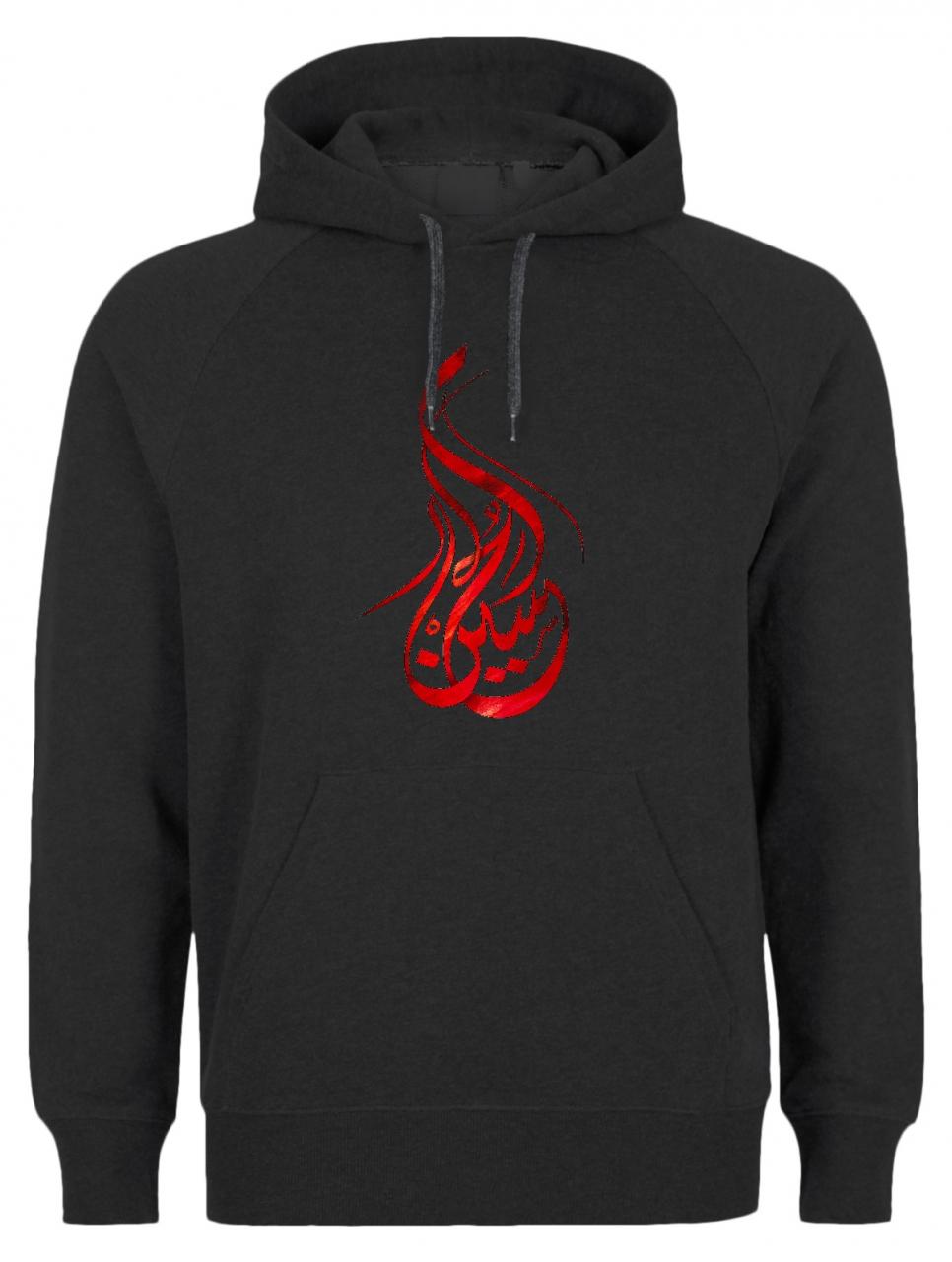 Ya Hussein Blumenform rote Schrift Ashura Schia Herren Hoodie