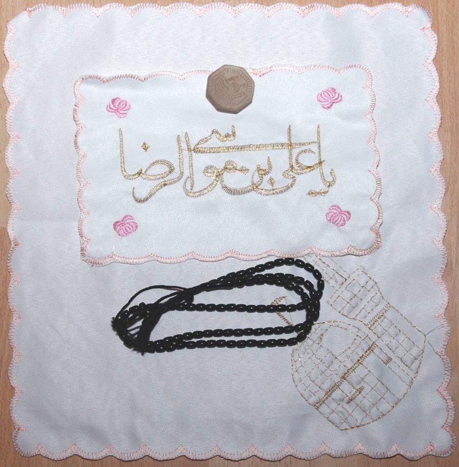 Gebetsteppich klein quadradisch - Handgenäht aus Mashhad - 2 teilig Orang / Gold