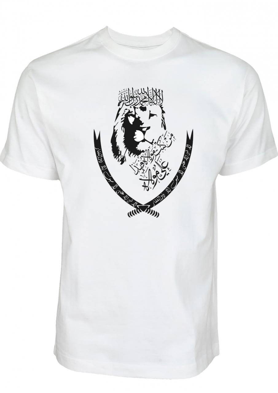 Aliyun Waliyuallah - Ali ist Pfad Gottes Schia Ashura Muharram T-Shirt Weiß